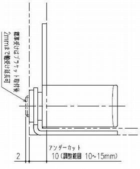 調整ピボットヒンジ IPH-10 の寸法