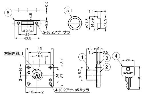 ランプ 面付シリンダー錠 2620 寸法