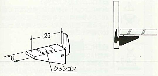 ナローサポート用ダボ N-25