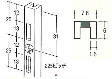 ロイヤル ナローサポート NR-6 クローム サイズ